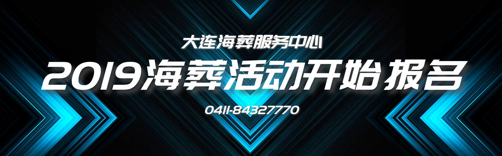 企业双12活动宣传@凡科快图[kt.fkw.com].png